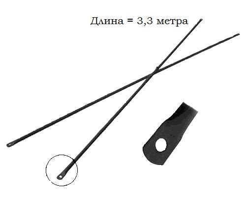 Связь диагональная (3.3м)