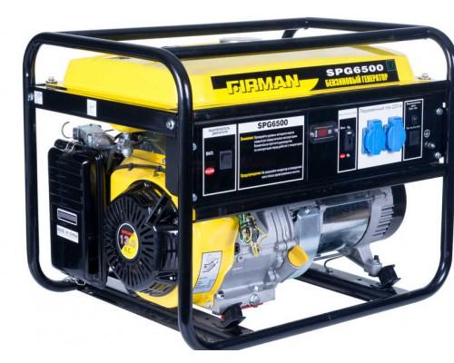 Бензиновый генератор (5 кВт)
