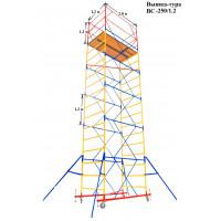 Вышка ВС-250/1.2 Базовый блок + 9 секций (12.4 м)