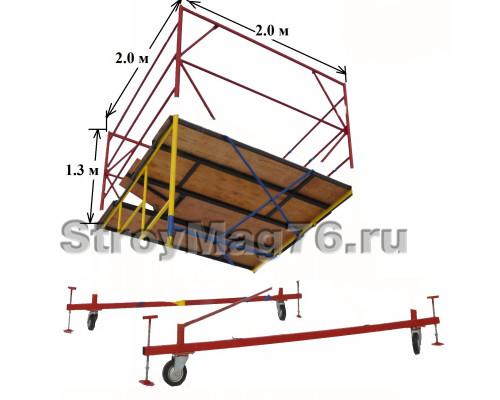 Базовый блок ВСП-250/2.0